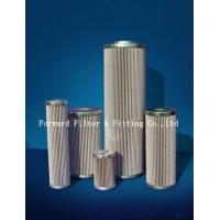 Wholesale Water - ethylene glycol / phosphate hydraulic fluid oil suction filter of 12mm Diameter from china suppliers