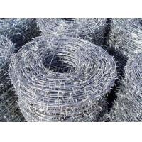 Buy cheap Straight Cutted Wire from wholesalers