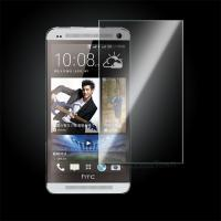 Wholesale Shatter Proof HTC One M7 Anti Glare Screen Protectors for mobile phone from china suppliers