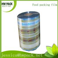 Wholesale laminated top web film for cookies from china suppliers