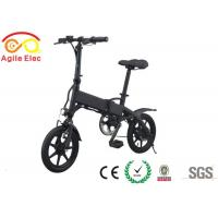 Wholesale 250W City Collapsible Electric Bike Folding Mountain Bicycle 14 Inch Wheel Size from china suppliers