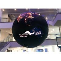 Wholesale Rgb Hexahedral Led Sphere Display Ph4.1 Ball Shape Environment Friendly from china suppliers