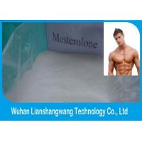 Wholesale White Powder Mestanolone Ermalone anabolic androgenic steroids Male Body Building from china suppliers