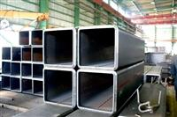 Wholesale square pipe from china suppliers