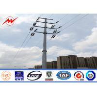 Wholesale 30FT NEA Philippines Electrical Power Pole 2.75mm Thickness ASTM A123 Standard from china suppliers