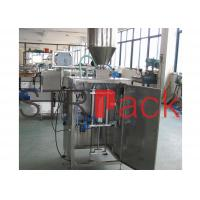 Buy cheap 0.4 - 0.6MPa Piston Filling Machine for chemical foodstuff and pharmaceutic from wholesalers