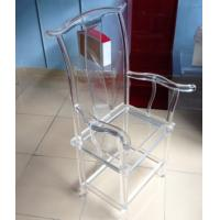 Wholesale High Transparency Crystal Acrylic Chair For Restaurant , Transparent from china suppliers
