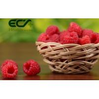 Wholesale Rich Vitamins Organic Food Ingredients Dehydrated Raspberry Powder For Weight Loss from china suppliers
