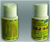 Wholesale Herbal Eternal Tattoo Ink , Local Anaesthetics Gel For Embroidered Eyebrows from china suppliers