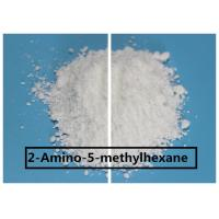 Wholesale 98% Pharmaceutical Raw Materials 2-Amino-5-methylhexane For Fat Loss from china suppliers