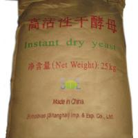 Wholesale 6 Billion cfu/g Granular Fast Action Dried Yeast Animal Feed Additives SYE-AD6BI from china suppliers