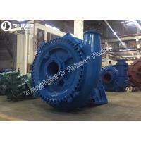 Buy cheap China Gravel Sand Pump Manufacturer from wholesalers
