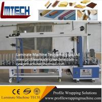 Buy cheap hot sale wood colour click pvc floor profile wrapping machine factory from wholesalers