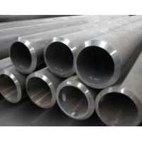 Wholesale Welded ERW Steel Tube from china suppliers