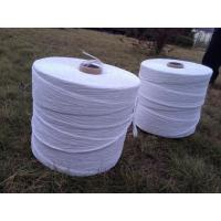Buy cheap Fibrillated Split Film PP Filler Yarn Polypropylene Filler in jumbo spools from wholesalers