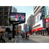 Wholesale Customizable Pitch 20mm Full Color Double Side LED display with Video from china suppliers