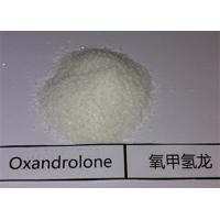 Wholesale High Purity Anavar Oxandrolone Raw Powder for Muscle's Quality and Long Lasting from china suppliers