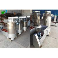 Wholesale industrial new type grain warehouse equipment for sesame/rice/soyabean washing and drying processing machine from china suppliers