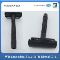 Wholesale Customized PP Material Injection Molding Service For Razor Plastic Parts from china suppliers