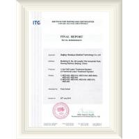 Beijing himalaya Medical Technology Co.,ltd Certifications