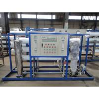 Wholesale Industrial Boiler Feed Water Treatment Plant FRP material with softener from china suppliers