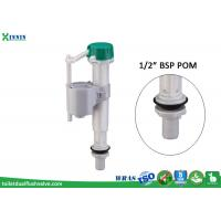 Wholesale Compact Float Toilet Intake Valve Assembly For Toilet Tank Valve Replacement from china suppliers