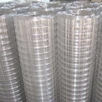 Wholesale Galvanized welded wire mesh made of Electro or Hot dipped galvanized wire from china suppliers
