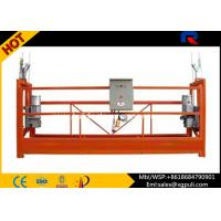Wholesale Hanging Aerial Work Platform , Suspended Scaffold Platform Max Lifting Height 200m from china suppliers