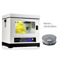 Wholesale High Resolution 1.75mm 3D Printer For Rapid Prototyping FDM Type from china suppliers