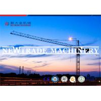 Wholesale Shocking Price 6 Tons 50m Span Construction Tower Cranes Used in Building Construction from china suppliers