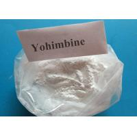 Wholesale Plant Extract White Raw Powder CAS 65-19-0 Yohimbine Hydrochloride from china suppliers