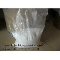 Quality Lincomycin Hydrochloride Testosterone Steroid CAS 859-18-7 Pharma Raw Materials for sale