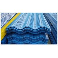 Buy cheap Perforated Metal for Construction from wholesalers