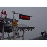 Wholesale Aluminum Frame LED Variable Message Signs , Led Traffic Display Programmable from china suppliers