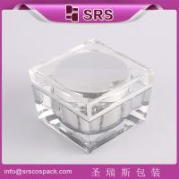 Wholesale SRS manufacturer wholesale 30g 50g 100g luxury acrylic cosmetic square clear plastic jar from china suppliers