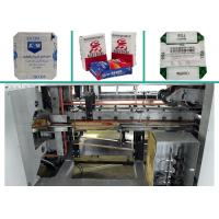 Wholesale Tea or Sugar Bag Automatic Paper Bag Forming Machine High Speed and High Efficiency from china suppliers