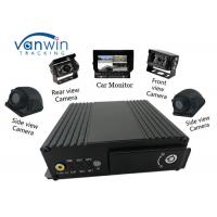 Wholesale Mini HD 4 channel full 720P D1 MDVR with WIFI router for Vehicles from china suppliers