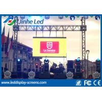 Wholesale Waterproof RGB 16x16 smd led module , p10 led display module lightweight from china suppliers