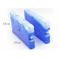 Quality 1000ml Phase Change Material Large Cooler Ice Packs Food Transport for sale