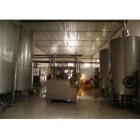 Wholesale Drinking Fresh Yoghurt / Milk Powder Production Line FULLU Automatic from china suppliers