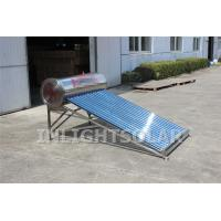 Wholesale 20 tubes stainless steel low pressure vacuum tube solar water heater from china suppliers