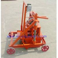 Wholesale Simple 2-45 Vacuum Pressure Casting Machine with Low Cost Mobile Bock Making Machine from china suppliers