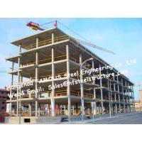 Wholesale AS/NZS Grade 250 Grade 300 Welded Beam Customized Design For Steel Building Project from china suppliers