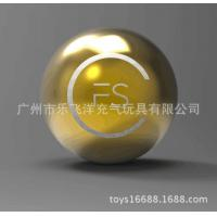 Buy cheap Party Stage Decoration Inflatable Mirror Ball Fashion Show 2m Gold Glitter Balls from wholesalers