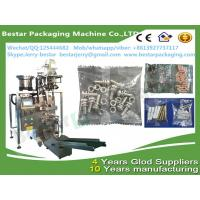 Buy cheap double vibration gaskets packing machine, gaskets tubes packaging machine , gaskets filling machine from wholesalers