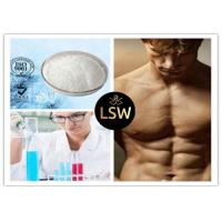 Wholesale White Bodybuilding Steroids Hormone CAS 58-20-8 Testosterone Cypionate from china suppliers