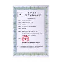 Suzhou Worthsun Lifting Technology Co.,LTD Certifications