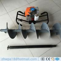 Wholesale Manufacture Earth Soil Land Auger Digger Drill Machine from china suppliers