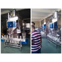 Wholesale Full Automatic Powder Filling Machine With Touch Screen PLC Control 60 Pcs / Min from china suppliers