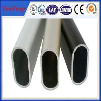 Wholesale aluminum alloy profile manufacturer,shape customized/anodized aluminum oval tube from china suppliers